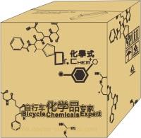 化学式中2纸箱small