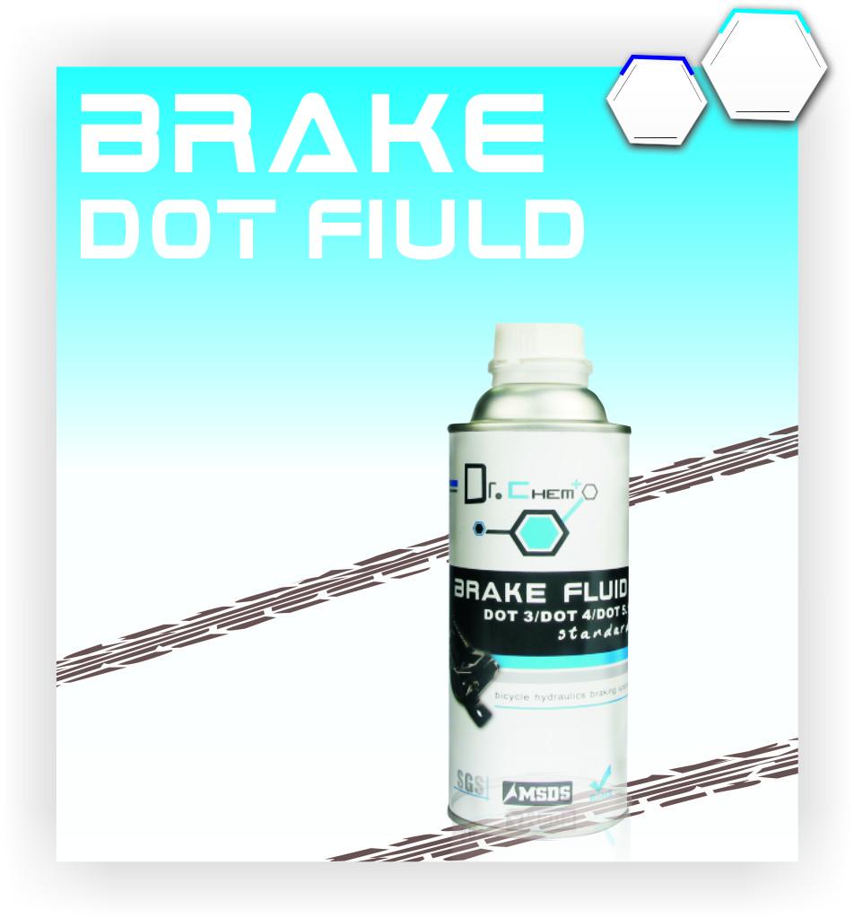 合成高效性刹车油