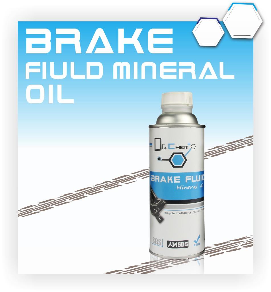 高纯度矿物型刹车油